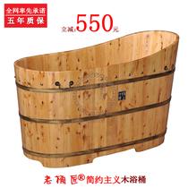 嘉熙品质 香柏木 木桶 木浴桶 泡澡桶 洗澡桶 浴缸 1.4米 0883 价格:1628.00