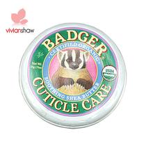 金冠正品 美国Badger贝吉獾乳木果指甲修护膏(漂漂指甲膏)21g 价格:38.00