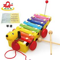 巧之木儿童早教音乐教具八8音阶小黄狗手敲琴拖拉玩具车宝宝木琴 价格:25.00