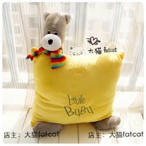 特!韩国BUBU熊毛绒玩具小公仔 布布熊彩色方形抱枕/靠垫 价格:21.00