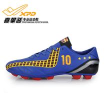 年终促销 专柜正品特价胶钉足球鞋 男子足球鞋 足球运动鞋AG钉 价格:58.00