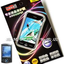 正品!飞毛腿 多普达P800 P800W P3300 HTC 3300 手机屏幕保护膜 价格:1.50