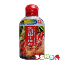 品高台湾风味黑胡椒牛排酱 300g 煎牛排/烤肉/调味 价格:16.80