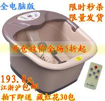 父亲节 特价铭锐足浴盆足浴器按摩洗脚盆加热泡脚盆正品深桶 价格:228.00