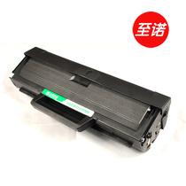 至诺1641硒鼓 适用于 联想 M7105 LJ1680 LD1641 含芯片 价格:99.10