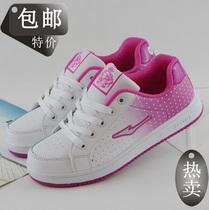 鸿星尔克女 运动鞋 透气女鞋经典板鞋 女 休闲鞋子滑板鞋单鞋包邮 价格:55.80
