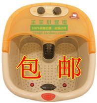 新款包邮 三和松石SH-123深桶足浴盆 足浴器 洗脚盆 自动按摩 价格:308.00