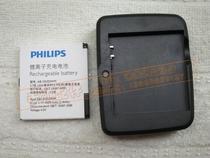 中文行货 飞利浦 X810 X650 X605 X510 X712 原装电池+原装座充 价格:65.00