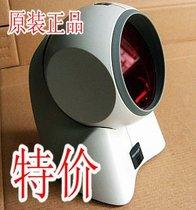 『推荐』『强悍』码捷条码扫描枪MS7120 大眼睛激光扫描平台 价格:1080.00