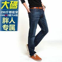 高档品质牛仔男裤男新款男士牛仔裤 超大码男裤 肥仔大码裤牛仔男 价格:89.00