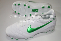 小李子:专柜正品NIKE TIEMPO NATURAL IV FG传奇足球鞋454318-130 价格:258.00