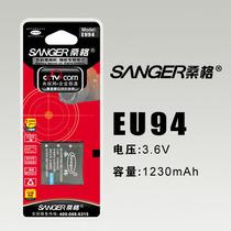 原装桑格 适马 DP1 DP2 DP1X DP2X DP2S BP31 BP-31 电池SLB-1237 价格:30.00