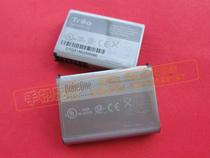 1800毫安 palm 奔迈 650 TREO650 原装电池 原装正品 特价 价格:25.00