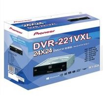 正品先锋刻录机光驱DVR-221VXL 24X 串口闪雕DVD刻录机电脑光驱 价格:139.00