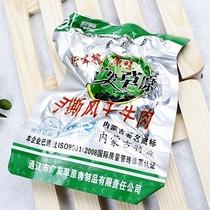 牛肉干包邮 广发草原手撕风干牛肉 内蒙古特产 特价500g清真食品 价格:95.00