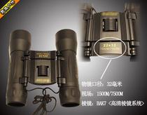 全光学镀膜玻璃 22X32伽利略高倍微光夜视仪双筒望远镜 价格:72.45