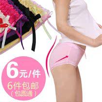 6元试用 莫代尔女士中腰蕾丝无痕三角内裤性感底裤 收腹提臀透气 价格:6.00