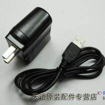 天语原装充电器 线充/直充 w655 D152 D153 D155 B616 B618 S880 价格:18.00