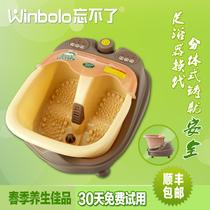 正品特价 忘不了FT-6K分体式足浴器 养生延寿洗脚盆 蒸汽加热按摩 价格:1298.00