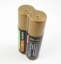 韩系文具YAMAYO北威 电池模型修正带 6米超大容量改正带 文具批发 价格:2.49