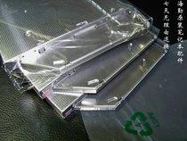 神舟 新瑞 210S 700C全新DVD-CD/RW康宝内置光驱 四钻 杨浦 价格:85.00