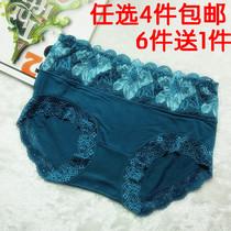 4件包邮莫代尔竹纤维女士中腰内裤性感蕾丝无痕平角裤特价批发55 价格:8.10