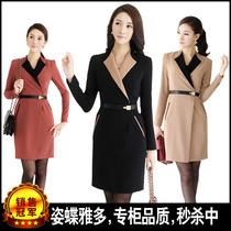 高品质 2013秋冬装新款韩版OL通勒职业长袖修身显瘦西装领连衣裙 价格:111.00