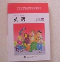 英语2二年级上册北师大版小学教材课本教科书北京师范大学出版社 价格:10.00