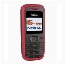 正品诺基亚1208手电筒彩屏学生 老人 备用手机Nokia/诺基亚 1661 价格:80.00