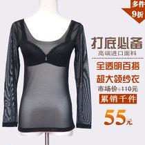 全透明单层长袖网纱上衣 超大领精品蕾丝打底雪纺衫低领T黑色 价格:55.00