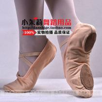 丹诗戈 布头 舞蹈鞋 软底 舞鞋 芭蕾舞鞋 儿童舞蹈鞋 猫爪鞋 价格:26.00