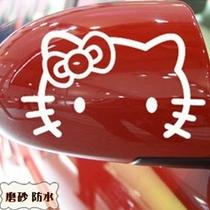 满68包邮KITTY猫反光镜车贴 后视镜贴 汽车贴(一对) M057本本贴 价格:3.00