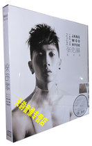 张佑赫:周末夜[CD+DVD]2011 I Am The Future H.O.T成员 现货 价格:32.00