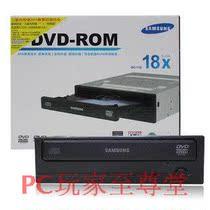 三星SH-118AB 内置dvd 光驱 台式光驱 18X sata接口光驱 二个包邮 价格:85.00