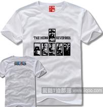 爱酷T恤部落短袖定制纯棉海贼王系列英雄谱白色三件包邮 价格:48.00