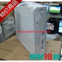原装 新蓝小机箱 钢琴烤漆面板 白色晶点 带提手 带额定220W电源 价格:118.00