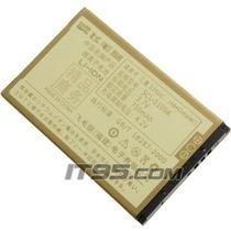三星SGH-D618 SGH-E590 SGH-E598 M3510 Beat飞毛腿金品商务电池 价格:25.00