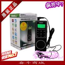 特价德劲DE1127全波段迷你老人收音机耳机便携式MP3播放器 价格:399.00