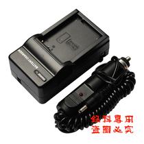 录科 卡西欧电池充电器NP-90 EX-H10 EX-H15 EX-FH100 EX-H20G 价格:28.00