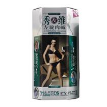 秀维左旋肉碱 左旋肉减胶囊正品p57健康减肥胶囊安全瘦身减淝产品 价格:93.90