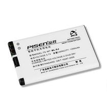 品胜 诺基亚BL-5J X1-00 X1-01 X6-00m C3-00手机电池 价格:28.00