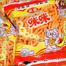 正宗马来西亚风味 咪咪虾条 20g 【24省40袋包邮】 价格:0.45