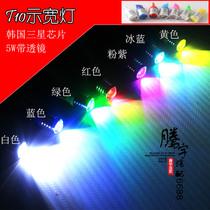 东南菱悦V3 V5 V6菱帅 蓝瑟 改装专用LED示宽灯T10小灯行车灯装饰 价格:14.00