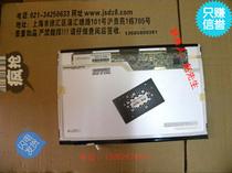 B133EW07 V.1显示屏 神舟 A350 T45 笔记本液晶屏幕 价格:390.00