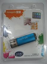 【正品行货】金捷LC-V03 亮彩系列 2G优盘 圆柱铝合金外壳 价格:30.00