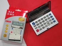 易利发计算器 计算机EL-118A 双重电源 便携计算器 价格:17.00