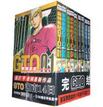 单行本漫画《麻辣教��GTO 湘南14日藤�g亨》1-9 完结 藤�g亨 价格:62.00