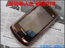 二手Coolpad/酷派 N92 双模双待机 cdma uc qq 智能机 电子书 价格:188.00
