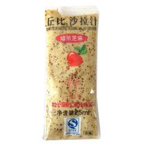 特价 日本料理 丘比 沙拉酱 沙拉汁 焙煎芝麻酱 25ml 价格:1.30