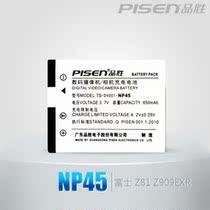品胜NP45电池富士JX405 J25 J26 J27 J35 J38 Z31 j20 NP-45A锂电 价格:30.00